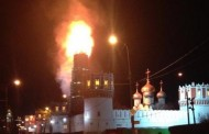 Huge Fire Near Kremlin, Moscow
