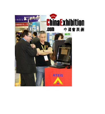 China Exhibition For Fire and Disaster  2015