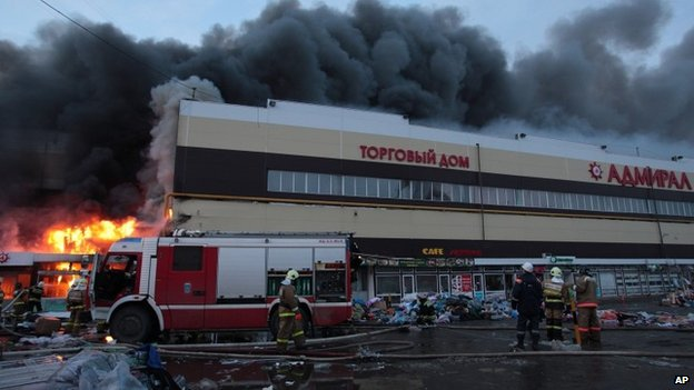 Russian fatal Kazan shopping centre fire leaves 25 missing