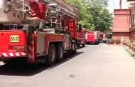 Fire breaks out at Udyog Bhawan in Delhi