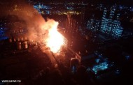 Explosion and fire hit chemical plant in east China
