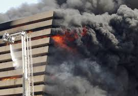 Fire breaks out at RBI building in Bandra