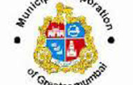 Mumbai Municipal Corporation Act, 1888, Section 364